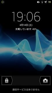 Screenshot_2012-04-14-19-06-17.png